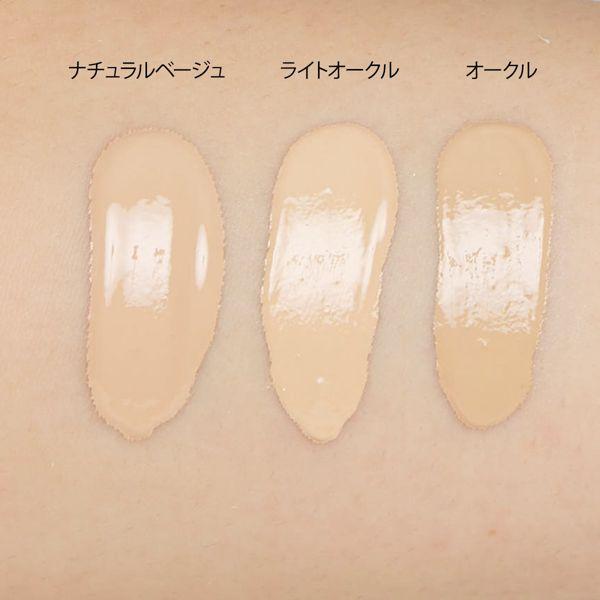 やさしさと美しさにこだわった、美容クリームのようなONLY MINERALS(オンリーミネラル)『ミネラルエッセンス BBクリーム ナチュラルベージュ』をご紹介に関する画像8