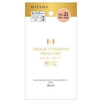 きれいなツヤ肌に仕上がるMISSHA(ミシャ)『ミシャ M クッション ファンデーション No.21 明るい肌色 モイスチャー』をご紹介に関する画像1