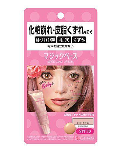 メイクが崩れにくい化粧下地、カリプソ『マジックベース ピンクベージュ(明るめの肌用)』の使用感をレポに関する画像1