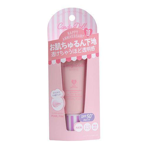 これ1本で透明感のあるモテ肌に!CandyDoll(キャンディドール)『ブライトピュアベース パールピンク』をご紹介に関する画像1