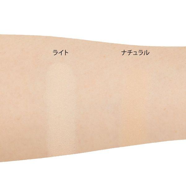 CEZANNE(セザンヌ)『UVシルクカバーパウダー 01 ライト』の使用感をレポに関する画像1