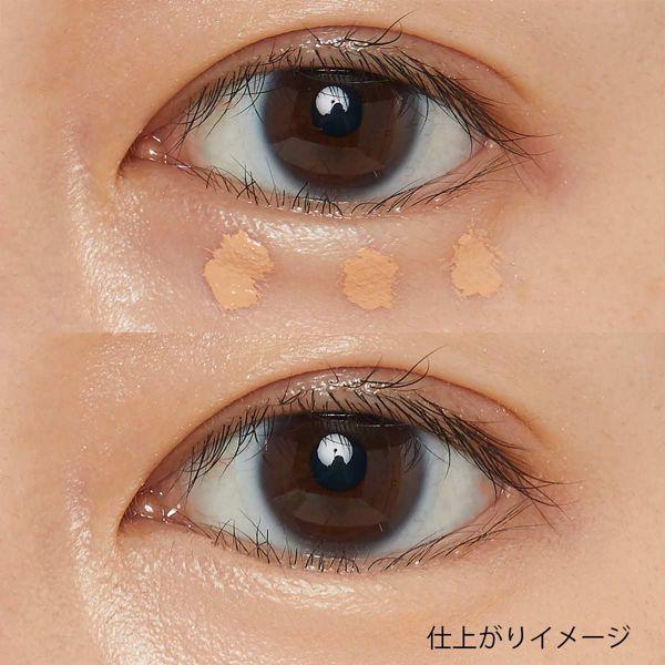 MISSHA(ミシャ)『ザ コンシーラー No.23 自然な肌色』の使用感をレポに関する画像9