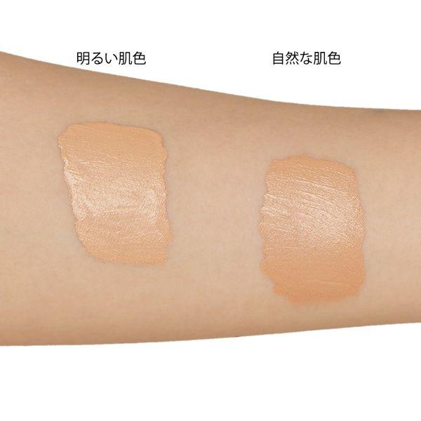 MISSHA(ミシャ)『ザ コンシーラー No.21 明るい肌色』の使用感をレポに関する画像17
