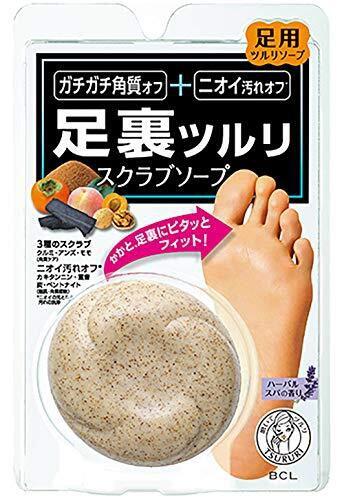 角質やニオイをオフするTSURURI(ツルリ)『足裏磨き スクラブソープ』の使用感をレポに関する画像1