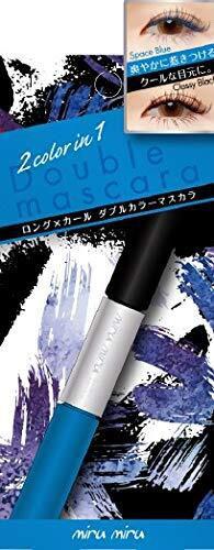 爽やかでクールなカラーのmiru miru(ミルミル)『ダブルカラーロングラッシュマスカラ 01 クラッシーブラック/スペースブルー』をご紹介に関する画像1