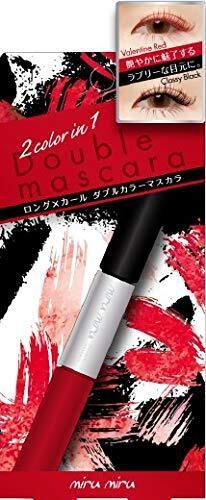mirumiru(ミルミル)『 ダブルカラーロングラッシュマスカラ 04 クラッシーブラック/ バレンタインレッド』の使用感をレポに関する画像1