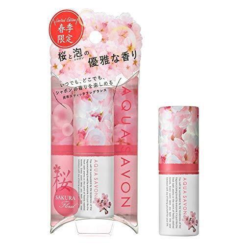 アクアシャボンの練り香水、『スティックフレグランス サクラフローラルの香り』をご紹介に関する画像1