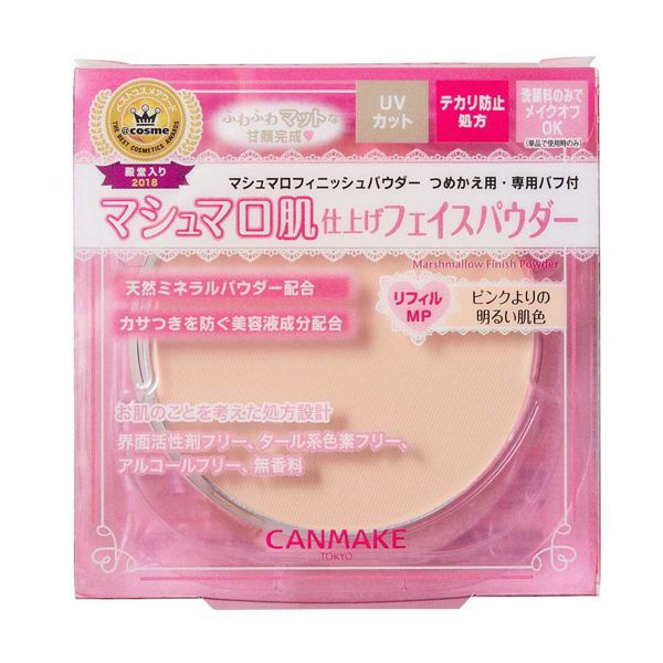 CANMAKE(キャンメイク)『マシュマロフィニッシュパウダー MP マットピンクオークル』の使用感をレポ!に関する画像1
