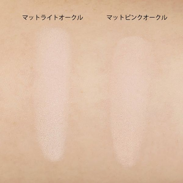 CANMAKE(キャンメイク)『マシュマロフィニッシュパウダー MP マットピンクオークル』の使用感をレポ!に関する画像16