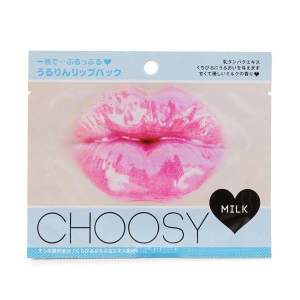 CHOOSY(チューシー )リップパックで唇のスペシャルケアを!人気パック5種類をご紹介!に関する画像10