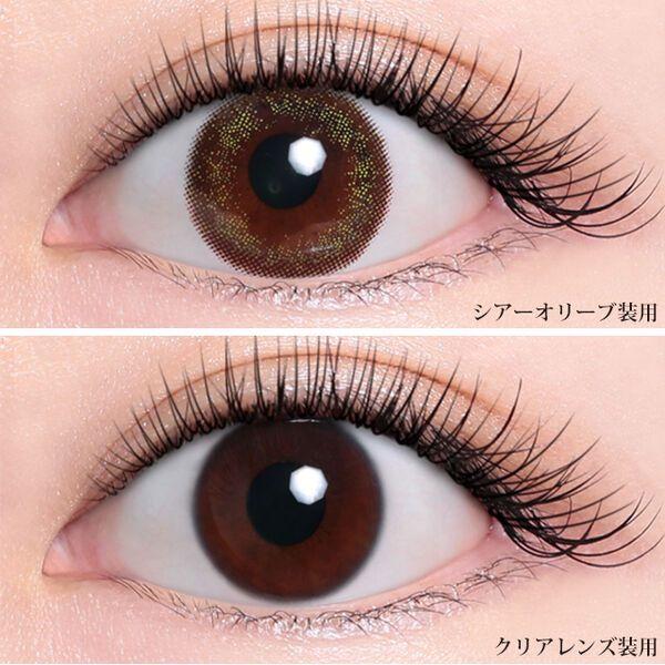 瞳に溶け込む自然なニュアンスのTiary eyes(ティアリーアイズ)『ティアリーアイズ シアーオリーブ』をご紹介に関する画像9