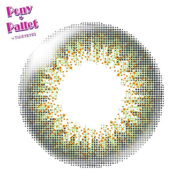 PonyPallet(ポニーパレット)『ポニーパレット ワンデー オリーブ』の使用感をレポに関する画像7