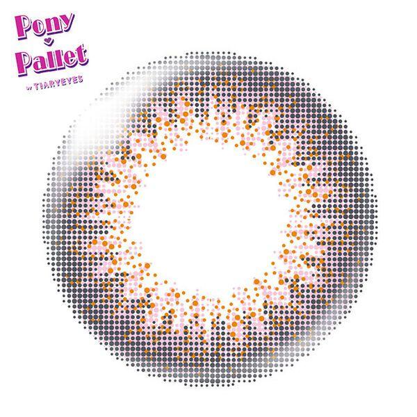 好発色なピンクのカラコン『ポニーパレット ワンデー ピンク』をご紹介に関する画像1