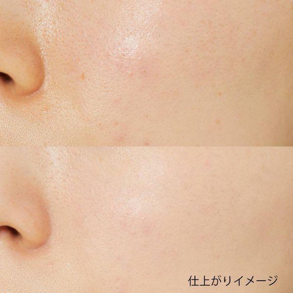 舞妓はん『化粧下地 N 01 桜色(ピンクベージュ)』の使用感をレポに関する画像9
