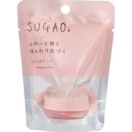 血色のいい頬へと仕上げるSUGAO(スガオ)『スフレ感チーク やわらかコーラル』をご紹介に関する画像1