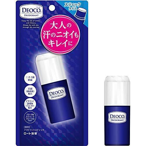 大人女性のための制汗剤! デオコ『薬用デオドラントスティック』をご紹介に関する画像1