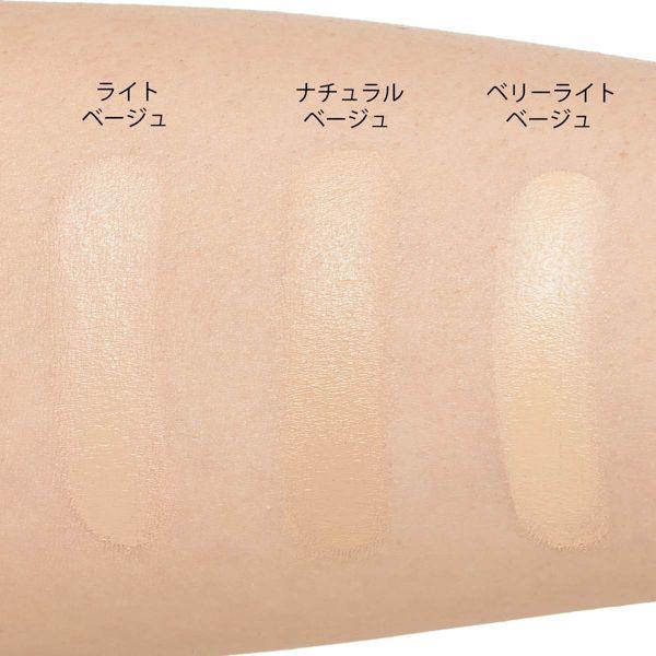 キャンメイク『クリーミーファンデーションスティック 01 ライトベージュ』の使用感をレポに関する画像17