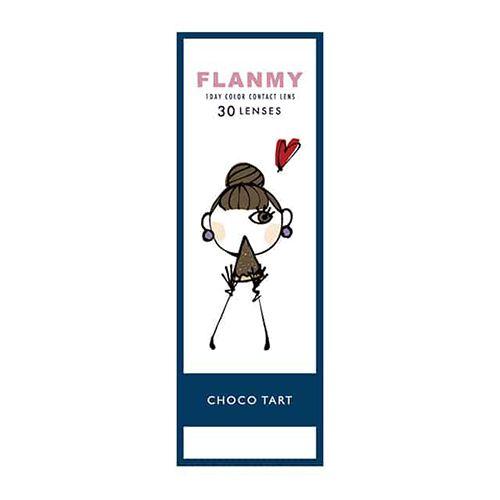 こっそり叶う、オトナかわいい瞳へ! カラコン『FLANMY(フランミー)チョコタルト』をご紹介♡に関する画像1