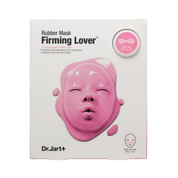 Dr.Jart+(ドクタージャルト)『ダーマスク ラバーマスク ファーミングラバー アンプル』をご紹介に関する画像1