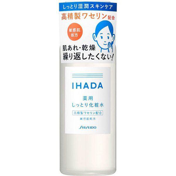 デリケートな肌の乾燥を予防!IHADA(イハダ)『薬用ローション しっとり』をご紹介に関する画像1