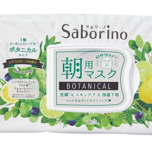 Saborino(サボリーノ) 『目ざまシート ボタニカルタイプ』の使用感をレポ!に関する画像4