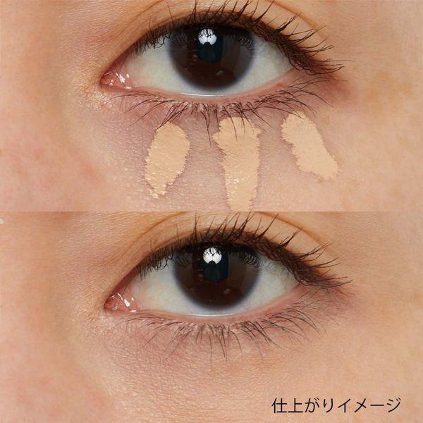 自然な肌色でカバーするthe saem(ザ セム)『リキッド&スティック 2WAYコンシーラー デュオ 1.5 ナチュラルベージュ』をご紹介に関する画像8