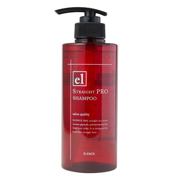 頭皮と髪をやさしく洗い上げるELENCE2001(エンレンス)『ストレートPRO シャンプー』をご紹介に関する画像4