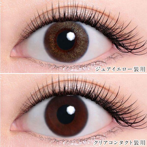 MURUA(ムルーア)『MURUA 1day Contact Lens オフィシャルシリーズ ジュアイエロー』の使用感をレポ!に関する画像4