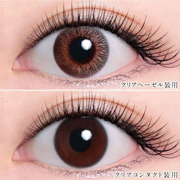 MURUA(ムルーア)『MURUA 1day Contact Lens ブロガープロデュースシリーズ クリアヘーゼル』の使用感をレポ!に関する画像4