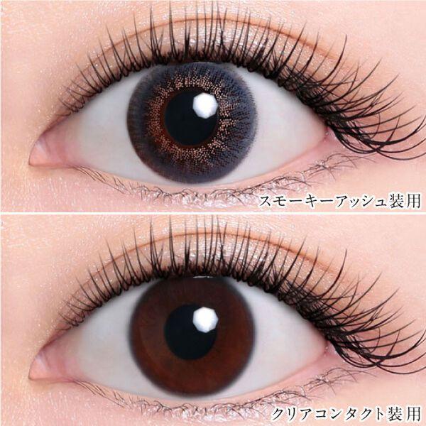 MURUA(ムルーア)『MURUA 1day Contact Lens ブロガープロデュースシリーズ スモーキーアッシュ』の使用感をレポ!に関する画像4