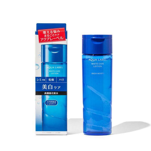シミ予防*・乾燥・ハリ、丸ごとケアする薬用美白化粧水♡に関する画像1