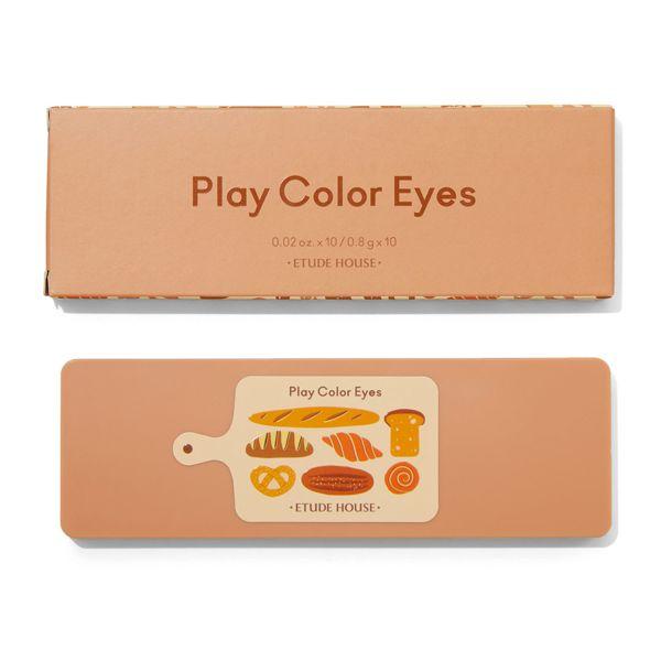 どの色も本当に使えるイエベ大歓喜な10色!温かみのあるブラウンアイシャドウパレットに関する画像4