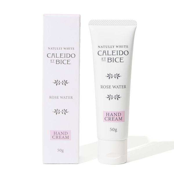 美白と保湿の両方を叶えるカレイドエビーチェ ナチュリーホワイト 薬用ハンドクリームに関する画像1