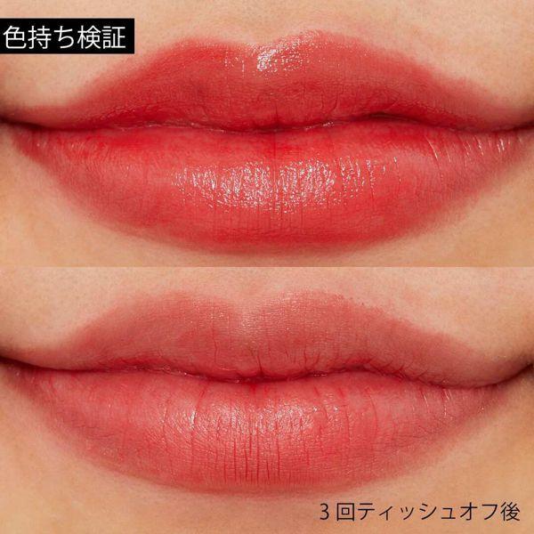 人気のちふれ『口紅 556 レッド系』の使用感をレポ!に関する画像8