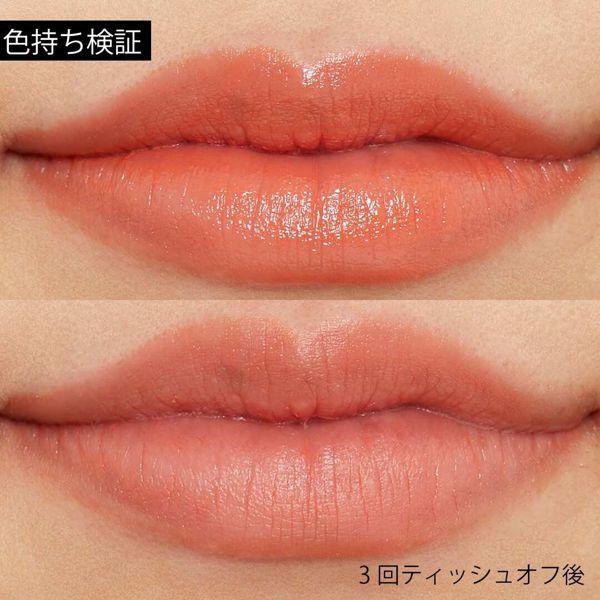 大人気!ちふれ『口紅 419 オレンジ系』の使用感をレポに関する画像8