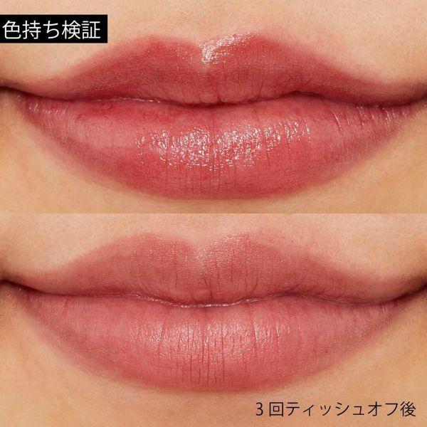 人気のちふれ『口紅 555 レッド系パール』の使用感をレポ!に関する画像8
