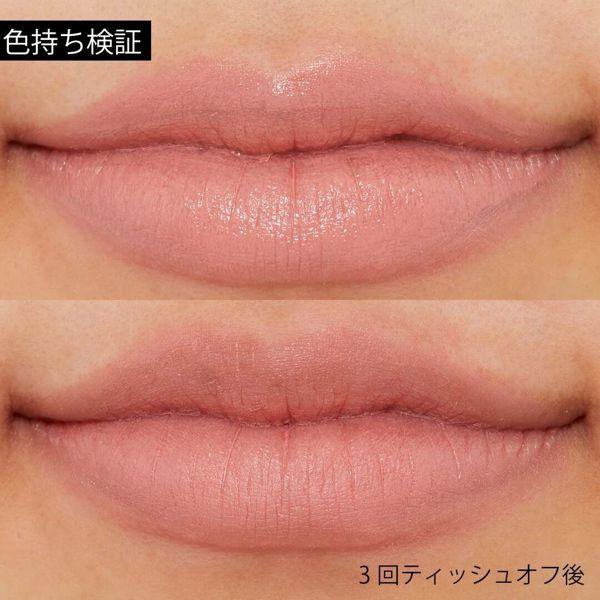 大人気!ちふれ『口紅 S132 ピンク系』の使用感をレポに関する画像8