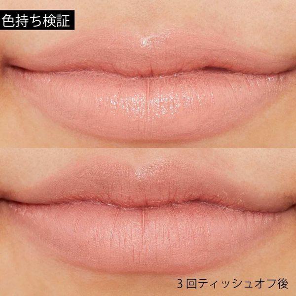 大人気!ちふれ『口紅 134 ピンク系』の使用感をレポに関する画像8