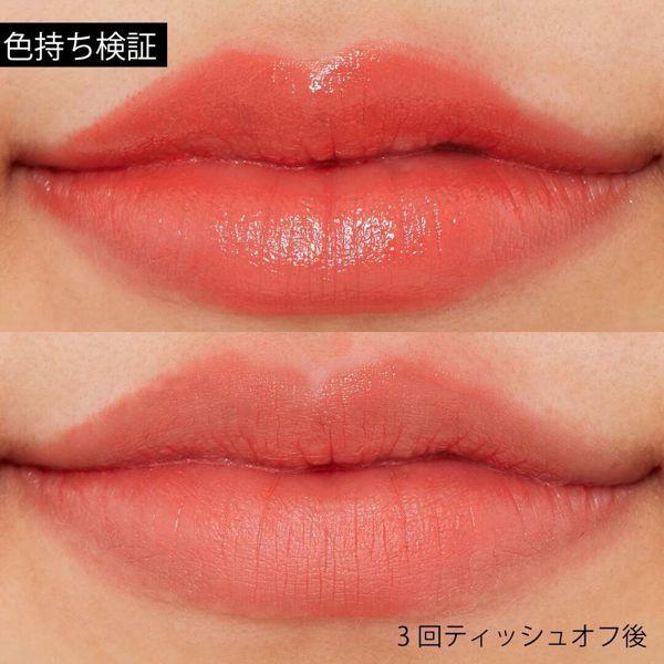 話題のちふれ『口紅 421 オレンジ系』の使用感をレポ!に関する画像8