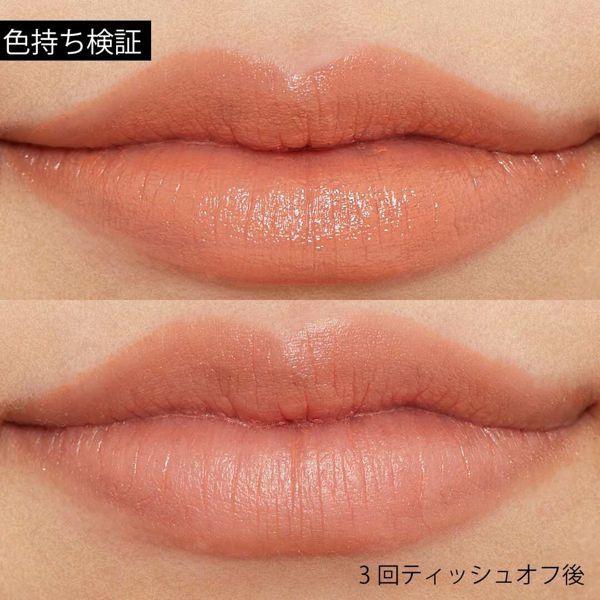 人気のちふれ『口紅 420 オレンジ系』の使用感をレポ!に関する画像8