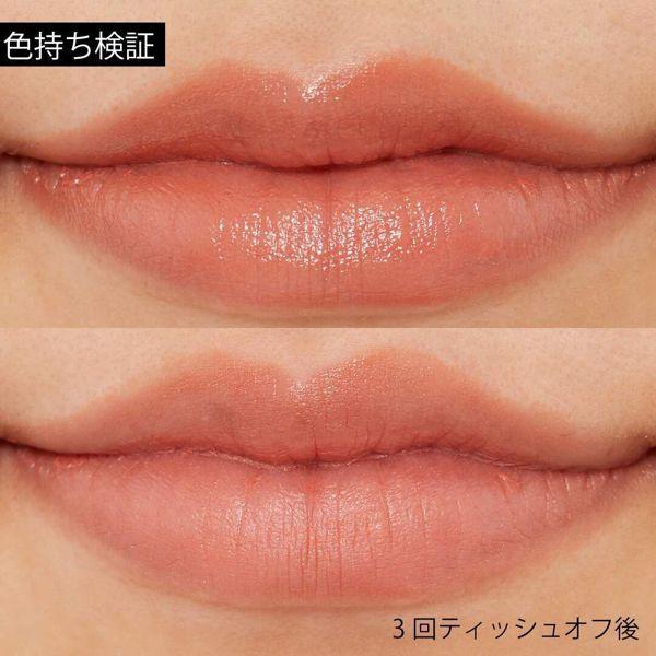 人気のちふれ『口紅 652 ベージュ系』の使用感をレポ!に関する画像8