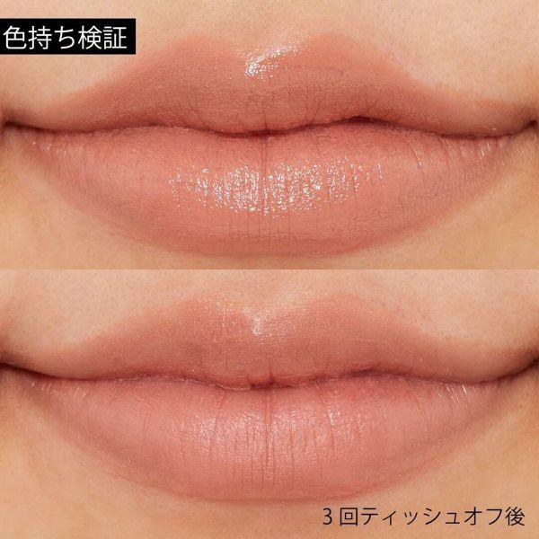 人気のちふれ『口紅 654 ベージュ系』の使用感をレポ!に関する画像8