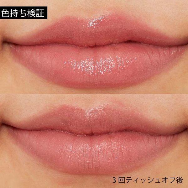 人気カラー、ちふれ『口紅 212 ローズ系パール』の使用感をレポ!に関する画像8