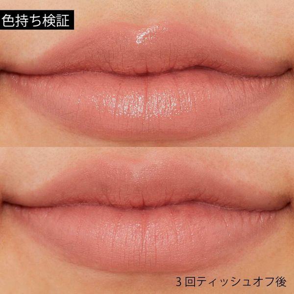 人気のちふれ『口紅 133 ピンク系』の使用感をレポ!に関する画像8