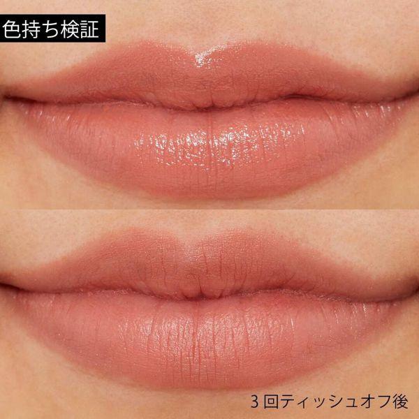 人気のちふれ『口紅 521 レッド系』の使用感をレポ!に関する画像8