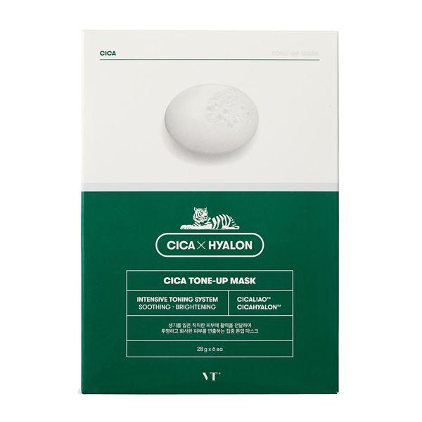 シカケアラインから美白ケア?! VT cosmetics『シカトーンアップマスク』をご紹介!に関する画像4