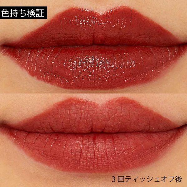 LiKEY beauty(ライキービューティー)『スムースフィットリップスティック 04 エブリタイム』の使用感をレポ!に関する画像11