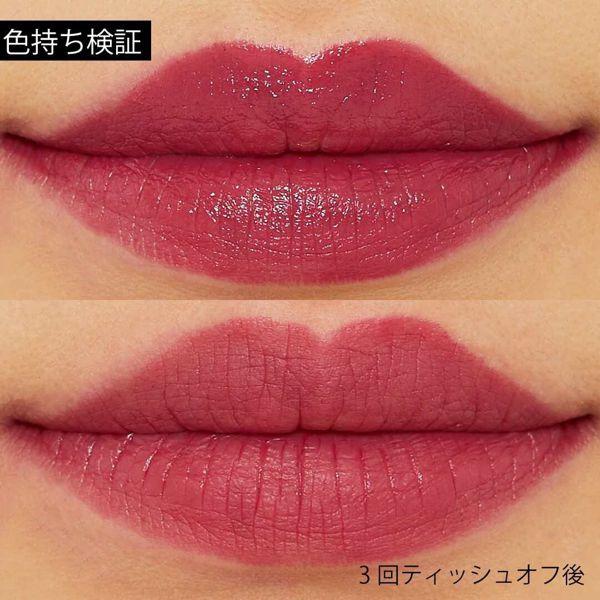 LiKEY beauty(ライキービューティー)『スムースフィットリップスティック 03 デイドリーム』の使用感をレポ!に関する画像11