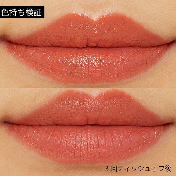 LiKEY beauty(ライキービューティー)『スムースフィットリップスティック 02 オールモスト』の使用感をレポ!に関する画像11