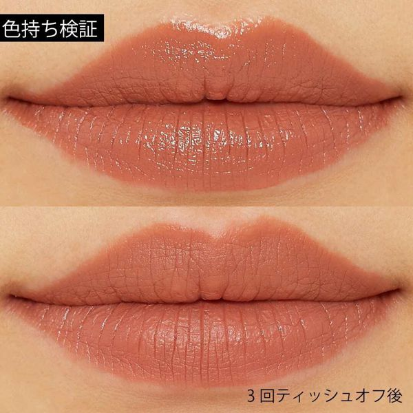 LiKEY beauty(ライキービューティー)『スムースフィットリップスティック 01 パーフェクション』の使用感をレポ!に関する画像11